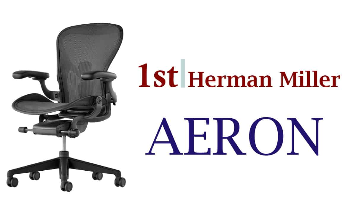 Herman Miller Aeron - Best Chair For Studying Long Hours